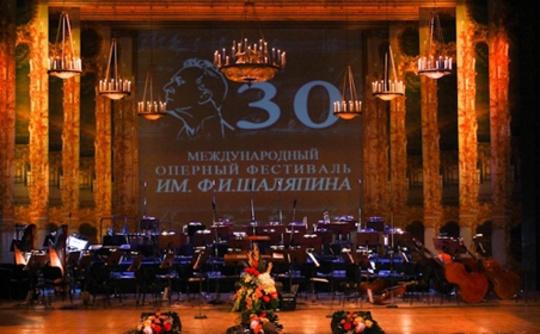 Шаляпинский фестиваль в казани